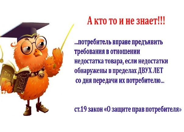 Статья 19 Закона